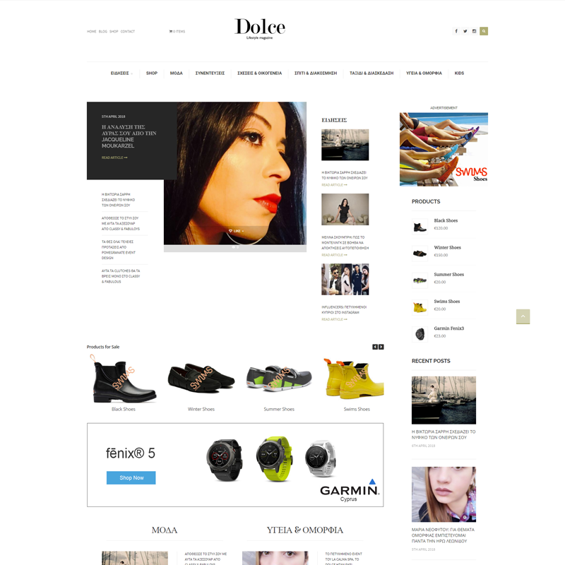 dolce-website